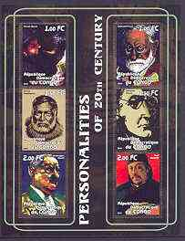 Congo 2001 Personalities of the 20th Century perf sheetlet #04 containing 6 values (Monet, Sigmund Freud, Hemingway, Hermann Hesse, Heidegger & Gauguin) unmounted mint