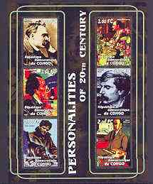 Congo 2001 Personalities of the 20th Century perf sheetlet #07 containing 6 values (Nietzsche, Kipling, Mahler, Thomas Mann, Jack London & Matisse) unmounted mint