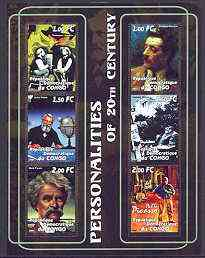 Congo 2001 Personalities of the 20th Century perf sheetlet #11 containing 6 values (T Lautrec, Puccini, Jules Verne, Renoir, Mark Twain & Picasso) unmounted mint