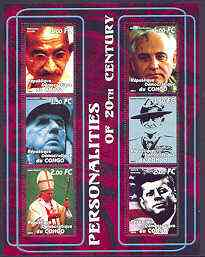 Congo 2001 Personalities of the 20th Century perf sheetlet #12 containing 6 values (Gandhi, Gorbachev, DeGaulle, Baden Powell, Pope John Paul & J F Kennedy) unmounted mint