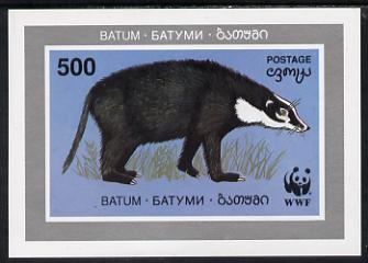 Batum 1994 WWF Wild Animals (Badger) imperf s/sheet unmounted mint