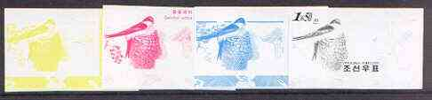 North Korea 2001 Birds 1.50wn (House Martin) set of 4 imperf progressive proofs comprising the 4 individual colours (magenta, yellow, blue & black) unmounted mint as SG N4142
