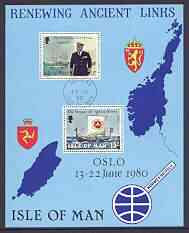 Isle of Man 1980 Visit of King Olav of Norway m/sheet very fine cds used, SG MS 180