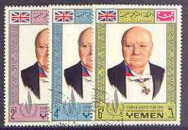 Yemen - Royalist 1968 Human Rights Year the three perf values showing Churchill fine cto used (Mi 540, 544 & 548A)*