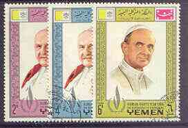 Yemen - Royalist 1968 Human Rights Year the three perf values showing Popes very fine cto used (Mi 543, 547 & 551A)*