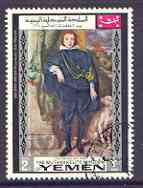 Yemen - Royalist 1968 Prince Rupert by Van Dyck 2B value from UNICEF Childrens Day (Paintings) set very fine cto used, Mi 595*