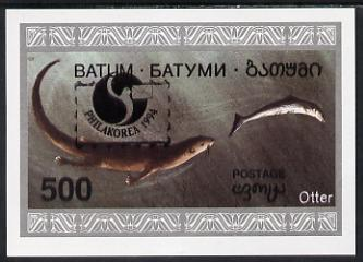 Batum 1994 Animals (Otter) imperf s/sheet with 'Philakorea' opt unmounted mint
