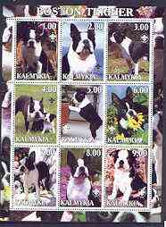 Kalmikia Republic 2001 Dogs (Boston Terrier) perf sheetlet containing complete set of 9 values, each with Scout logo unmounted mint