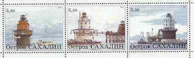 Sakhalin Isle 2001 Lighthouses #01 perf sheetlet containing 3 values unmounted mint