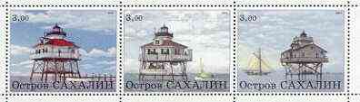 Sakhalin Isle 2001 Lighthouses #03 perf sheetlet containing 3 values unmounted mint