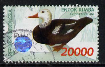 Indonesia 1998 Waterfowl (1st series) 20,000r White-Winged Wood Duck fine commercially used, SG 2448