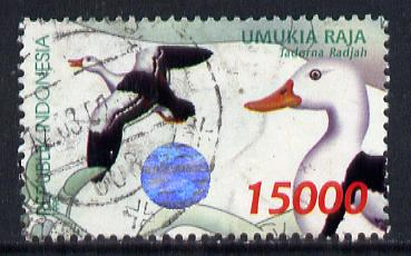 Indonesia 1998 Waterfowl (1st series) 15,000r Radjah Shelduck fine commercially used, SG 2447