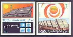 Saudi Arabia 1984 Solar Village set of 2 m/sheets unmounted mint, SG MS 1388