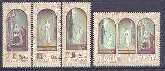 Malta 1980 Christmas Paintings by A Inglott set of 4, unmounted mint SG 648-51