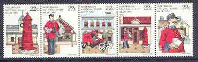 Australia 1980 National Stamp Week horizontal strip of 5, unmounted mint SG 752a