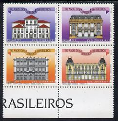 Brazil 1993 330th Anniversary of Postal Services unmounted mint se-tenant block of 4 (Post Offices), SG 2589-92