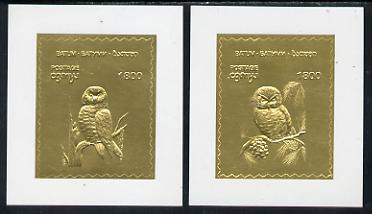 Batum 1994 Owls set of 2 s/sheets in gold unmounted mint