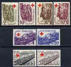 Bulgaria 1946 Red Cross (1st Issue) set of 8 unmounted mint, SG 580-87