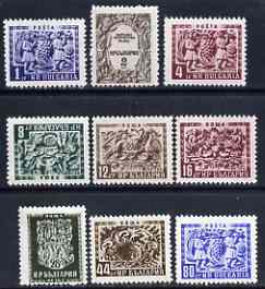 Bulgaria 1952-53 National Products (Wood Carvings) set of 9 unmounted mint, SG 881-89