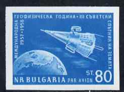Bulgaria 1959 International Geophysical Year imperf in issued colour unmounted mint, Mi 1094B