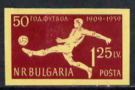 Bulgaria 1959 Football 1L25 imperf in carmine on yellow unmounted mint, as SG 1176
