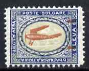 Bulgaria 1927 Air 1L on 6L with surcharge in brown instead of red (unissued) unmounted mint as SG 281