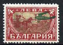 Bulgaria 1927 Air 4L Harvesters with opt in green instead of blue (unissued) unmounted mint as SG 283