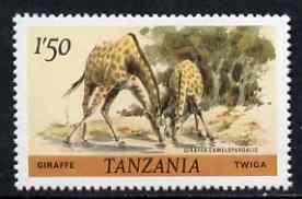 Tanzania 1980 Giraffe 1s6d (from Animals def set) unmounted mint SG 314*