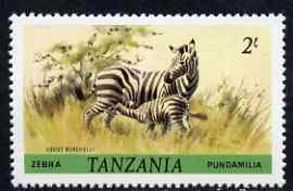 Tanzania 1980 Zebra 2s (from Animals def set) unmounted mint SG 315*