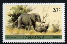 Tanzania 1980 Elephant 20s (from Animals def set) unmounted mint SG 319*
