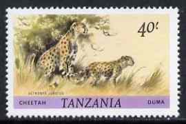 Tanzania 1980 Cheetah 40s (from Animals def set) unmounted mint SG 320*
