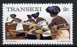 Transkei 1976-83 Soil Cultivation 2c (perf 14) from def set unmounted mint, SG 2a*