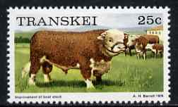 Transkei 1976-83 Cattle 25c (perf 14) from def set unmounted mint, SG 13a