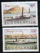 Yugoslavia 1979 Danube Conference set of two paddle-steamers unmounted mint, SG 1910-1911