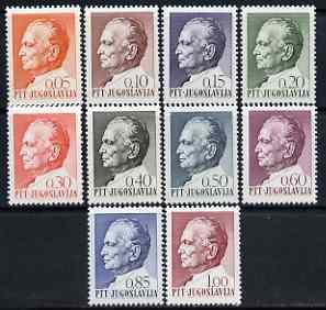 Yugoslavia 1967 President Tito's 75th Birthday set of 10 unmounted mint, SG 1246-55