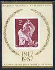 Yugoslavia 1967 50th Anivv of October Revolution imperf m/sheet (Bust of Lenin) unmounted mint, SG MS 1303