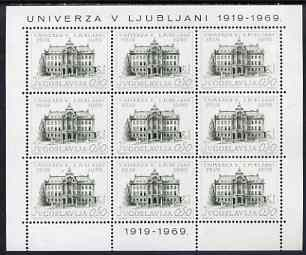 Yugoslavia 1969 Ljubljana University sheetlet containing block of 9 unmounted mint, SG 1405