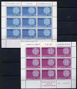 Yugoslavia 1970 Europa set of 2 each in sheetlets of 9 unmounted mint, SG 1425-26