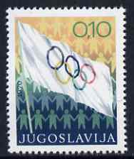 Yugoslavia 1970 Obligatory Tax - Olympic Games Fund unmounted mint, SG 1433*