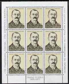 Yugoslavia 1971 Frano Supilo (politician) sheetlet containing block of 9 unmounted mint, SG 1446