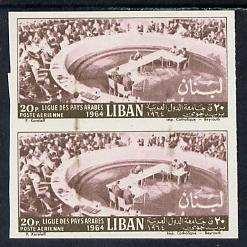 Lebanon 1964 Arab League 20p imperf proof pair in near issued colours (as SG 840) unmounted mint