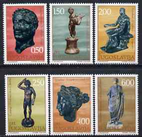Yugoslavia 1971 Archaeological Discoveries set of 6 unmounted mint, SG 1488-93