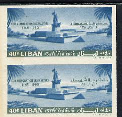 Lebanon 1960 Martyrs' Commemoration 40p imperf proof pair in near issued colours on ungummed paper (as SG 650)