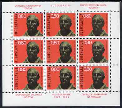 Yugoslavia 1972 Father Grge Martic (politician) sheetlet containing block of 9 unmounted mint, SG 1533