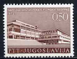 Yugoslavia 1972 National Library unmounted mint, SG 1534*