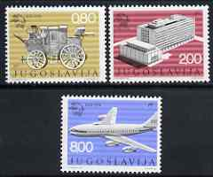 Yugoslavia 1974 Centenary of UPU set of 3 unmounted mint, SG 1592-94*