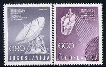 Yugoslavia 1974 Satellite Communication Station set of 2 unmounted mint, SG 1612-13