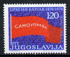 Yugoslavia 1976 Centenary of 'Red Flag' unmounted mint, SG 1718*