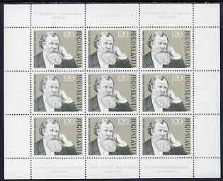 Yugoslavia 1976 Svetozer Miletic (politician) sheetlet containing block of 9 unmounted mint, SG 1719