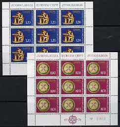 Yugoslavia 1976 Europa - Handicrafts set of 2 each in sheetlets of 9 unmounted mint, SG 1721-22